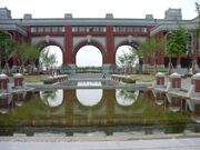 East China University of Political Science and Law 1
